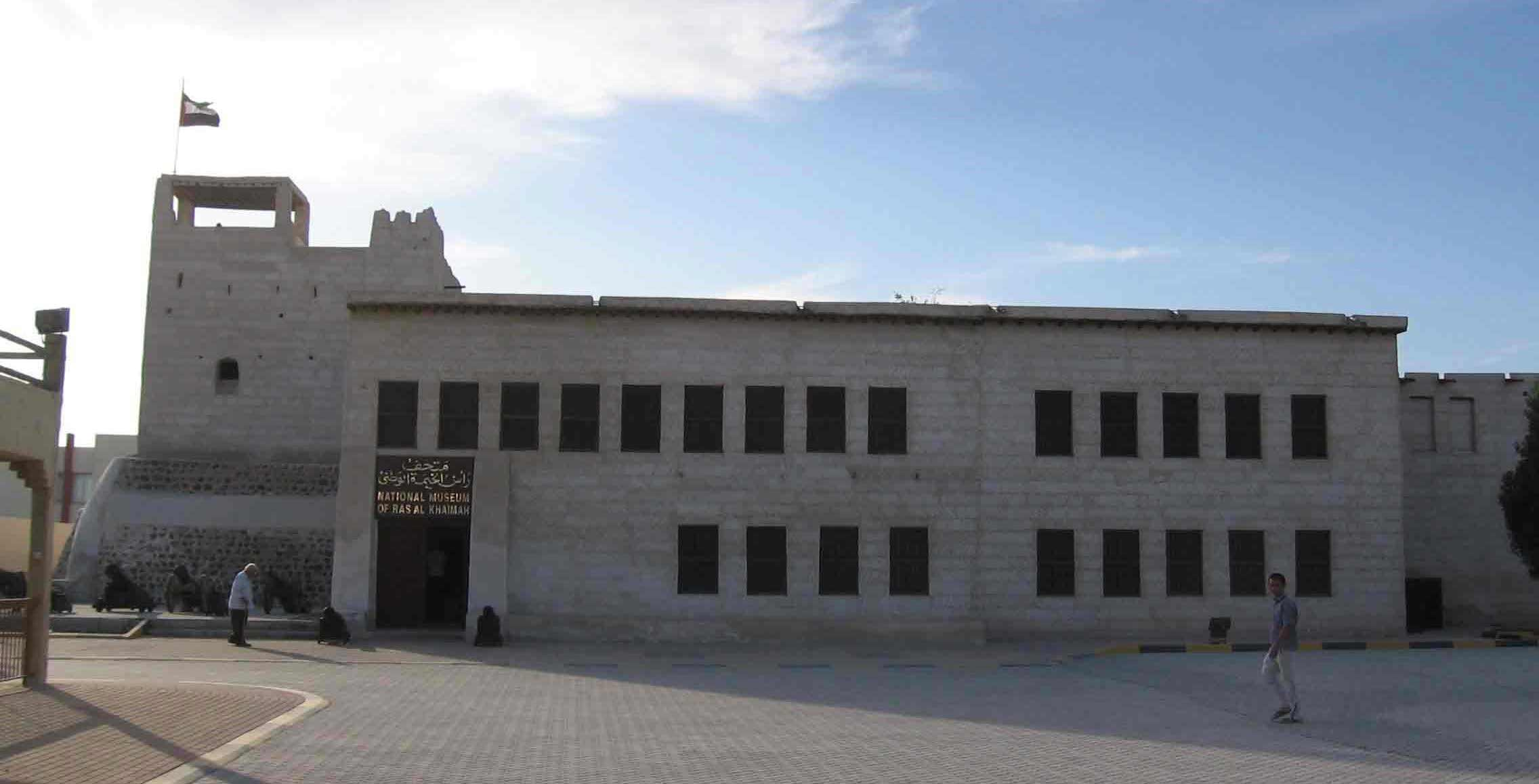 National Museum of Ras Al Khaimah