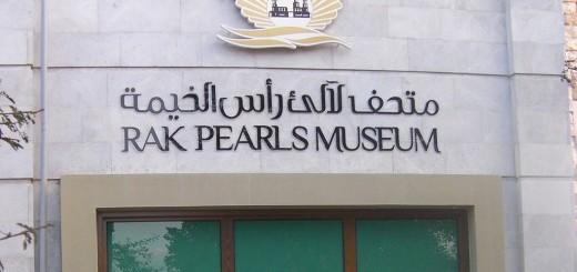 RAK Pearls Museum