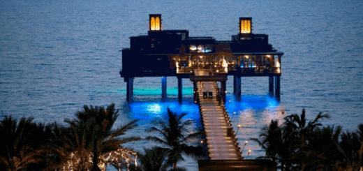 Pierchic, Dubai