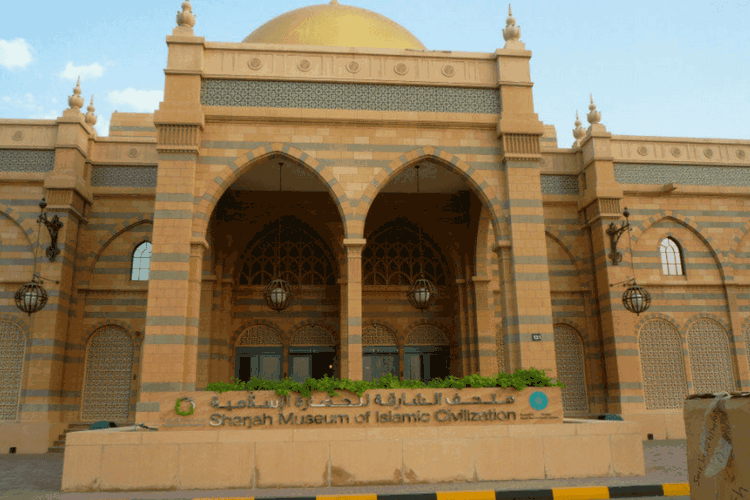 Sharjah-Museum-of-Islamic-Civilization, UAE