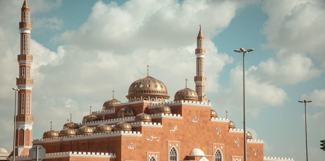 Al Salam Mosque, Al Barsha, Dubai
