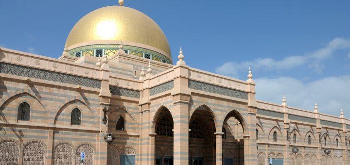 Islamic Civilization Sharjah