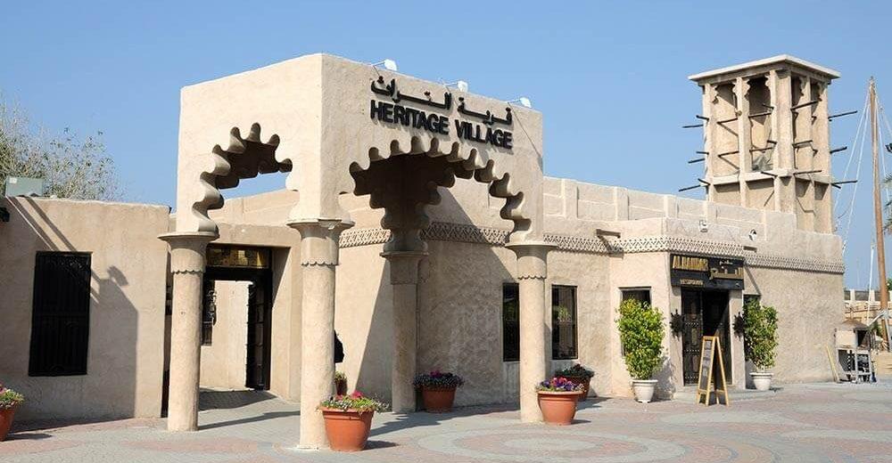 Emirati Heritage