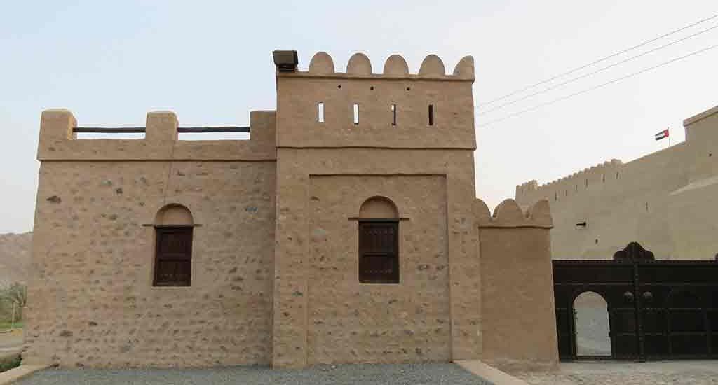 Al Bithna Fort in Fujairah