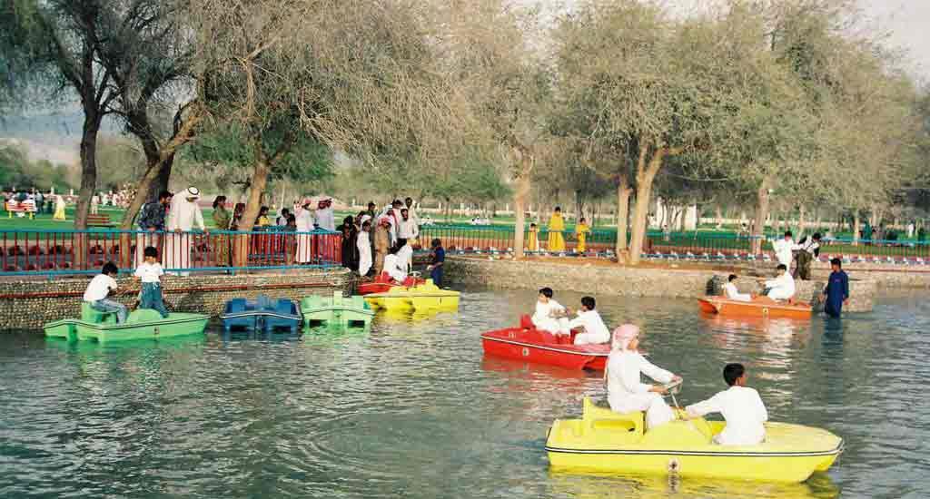 Saqr Park in Ras Al Khaimah