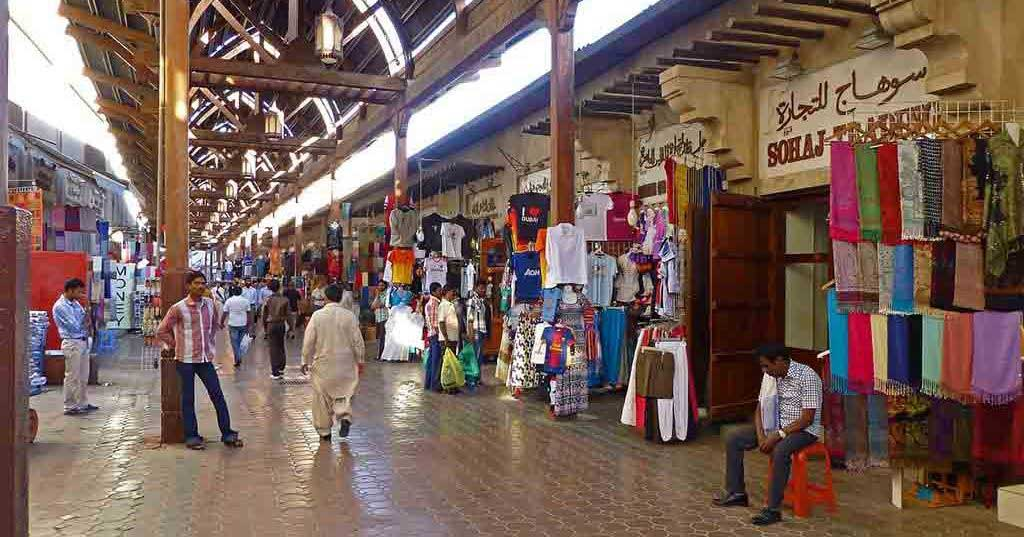 textile souk in bur dubai