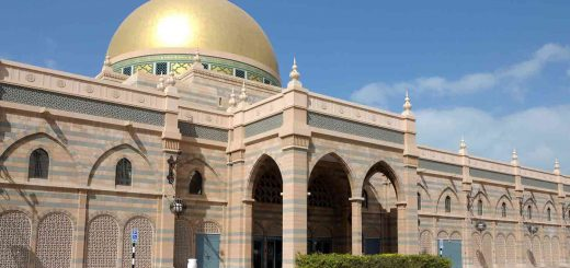 Islamic Civilization Sharjah
