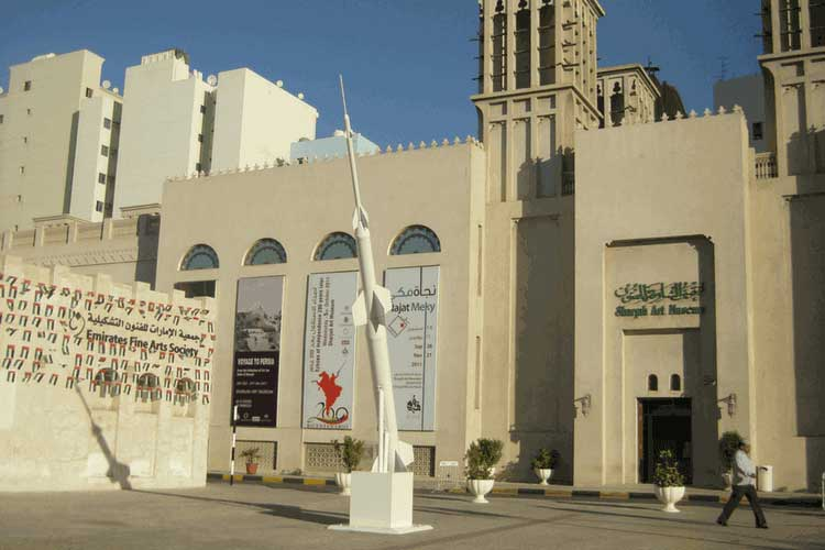 Sharjah-Art-Museum