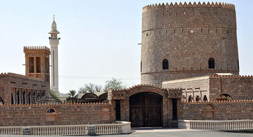 Ras Al Khaimah Museum